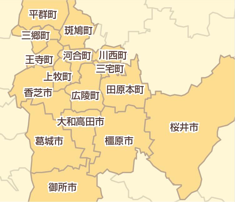 奈良県 中・南和エリアの土地情報が豊富です。   奈良県 中・南和 ...